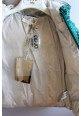 Куртка LIU JO зеленая в горох